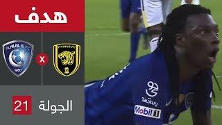 بالفيديو... أهداف مباراة الهلال والاتحاد في الدوري السعودي (2-0)