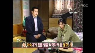해피타임 - Happy Time, TV VS TV #04, TV 대 TV 20120129