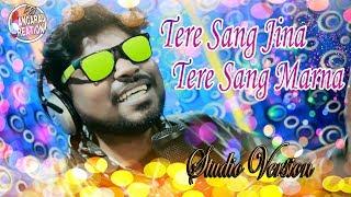 Tere Sang Jina Tere Sang Marna | Jasobanta Sagar | New Romantic Sambalpuri Video | Official 2019