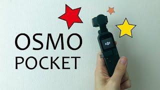 오즈모포켓 언박싱 OSMO POCKET CAMERA U…