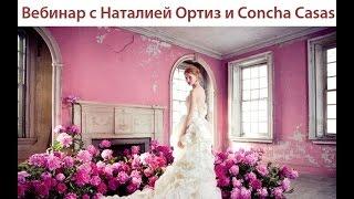 видео Выбор актуальной свадебной прически: профессиональные советы