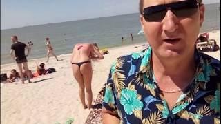 Центральный пляж Ейска http://vip-azov.ru/