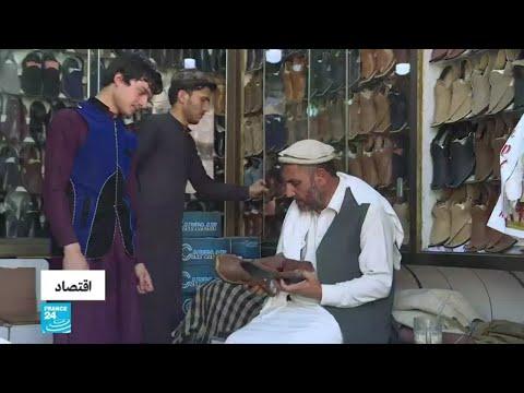 حرفيون من باكستان يتهمون مصنع أحذية فرنسي بسرقة تصاميمهم  - نشر قبل 4 ساعة