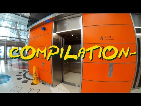 ABSOLUTE CRAP Brand New Elevators at The San Francisco Transbay Terminal