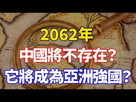 年 2062 2062年から来た未来人は新型コロナウイルスや東京オリンピックを予言していた?