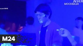 Скорость распространения коронавируса от человека к человеку сняли на видео - Москва 24