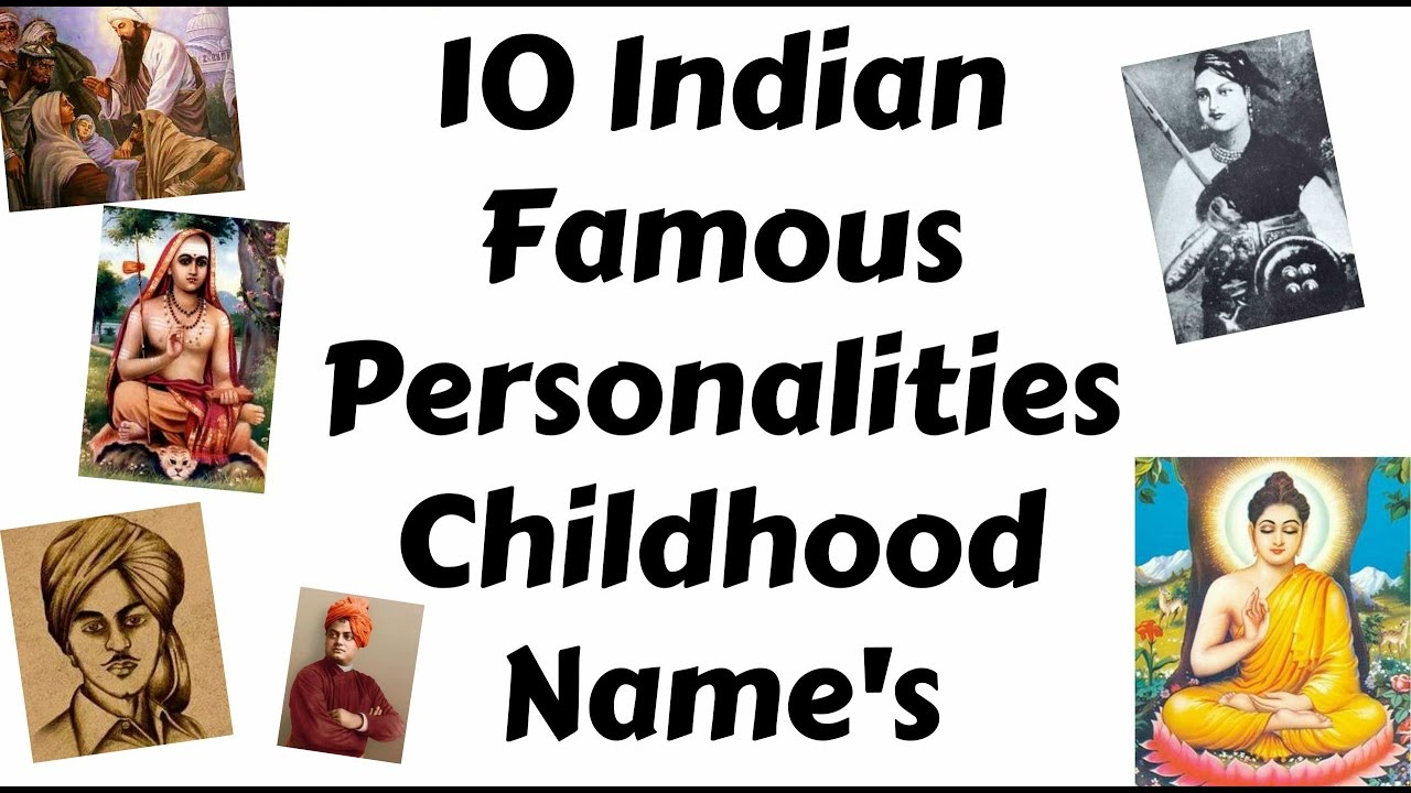 10 Indian Famous Personalities Childhood Names  Gk -7757