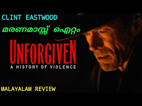 Unforgiven   1992   English   Malayalam Review   By R2h Media   Clint Eastwood   Morgan Freeman