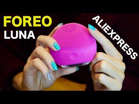 Щеточка Foreo Luna с Алиэкспресс | Обзор и Распаковка