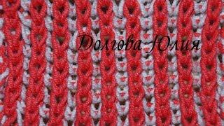 Вязание спицами. Двухцветная английская  резинка  ///   Knitting. Two-way two-tone English gum