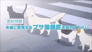 07 【内山昂輝×声優イベントまとめ】 爆笑おもしろ名シーン! 内山昂輝 検索動画 23