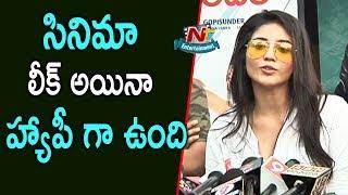 Priyanka Jawalkar Superb Speech @ Taxiwala Movie Success Celebrations   NTV Entertainment