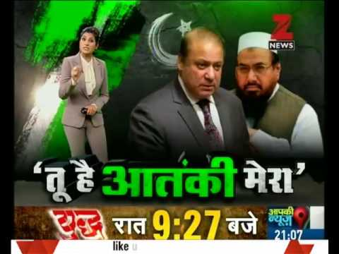 Is Pakistan's declaration of Hafiz Saeed as a terrorist mere a political drama?