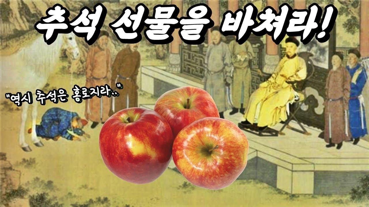 """""""추석에는 어떤 과일이 좋을까?"""" 명절 대목 과일 경매장 도매시장 현황"""