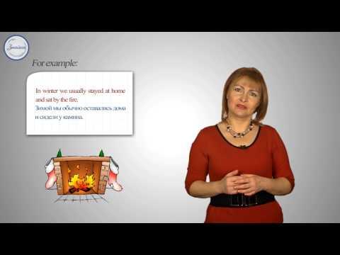 Видеоурок 5 класс по английскому языку