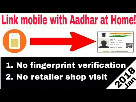 Link Mobile number with Aadhar at home | 3 methods | No need of thumb/fingerprint verification!!