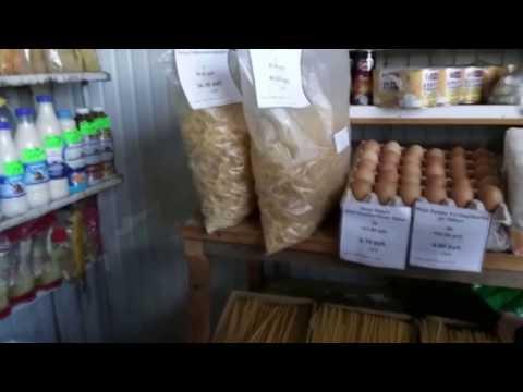 Оптовые цены на продукты питания, на одной из оптовых баз города Ростова на Дону