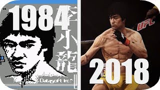 THE Evolution of Bruce Lee In VideoGames 1984-2018