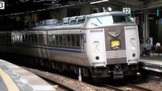 Japan Rail  #2 日本のでんしゃ