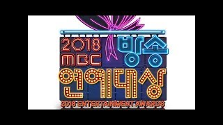 '2018 MBC Entertainment Awards' announce the nominees for 'Best Couple'- TT NEWS