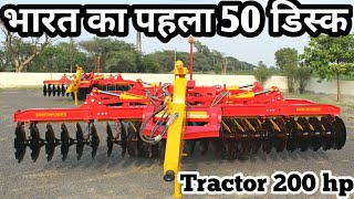 50 hydraulic disk only 1 all India sadhu implements Sangaria