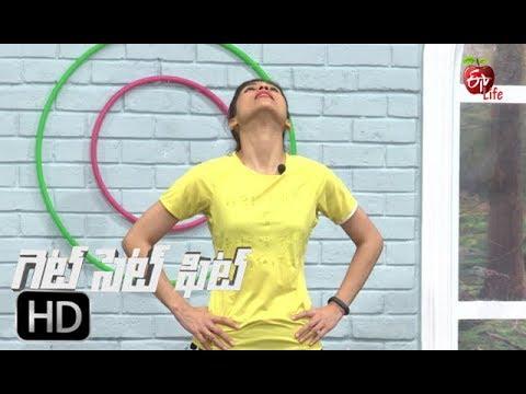 Get Set Fit | fat burn & weight loss exercises | 3rd Apirl 2018 | గెట్ సెట్ ఫిట్ | Full Episode