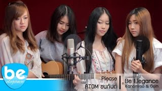 Please - Atom ชนกันต์ | Covered by Be Elegance ft. Kanomroo & Oom