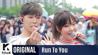 RUN TO YOU(런투유): AKMU(악동뮤지션) Ep.1 'RE-BYE, 'HOW PEOPLE MOVE(사람들이 움직이는 게)' & 1 more [SUB] - Stafaband