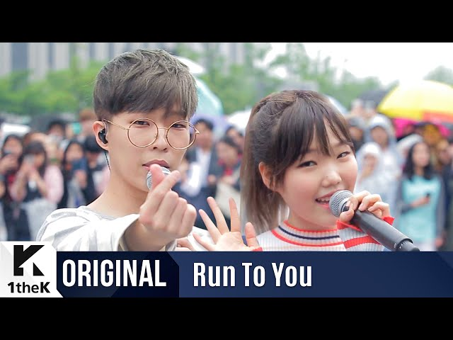 RUN TO YOU(런투유): AKMU(악동뮤지션) Ep.1 'RE-BYE, 'HOW PEOPLE MOVE(사람들이 움직이는 게)' & 1 more [SUB]