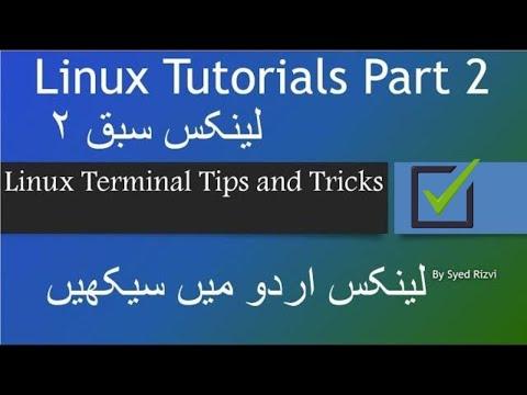 linux-tutorial-hindi-urdu-part-2-tips-and-tricks