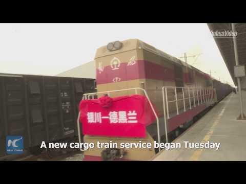 1st cargo train linking NW China's Yinchuan, Tehran begins operation