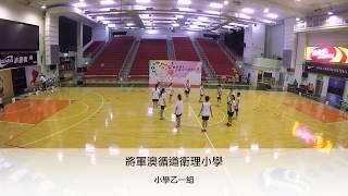Publication Date: 2018-05-05 | Video Title: 跳繩強心校際花式跳繩比賽2016(小學乙一組) - 將軍澳循
