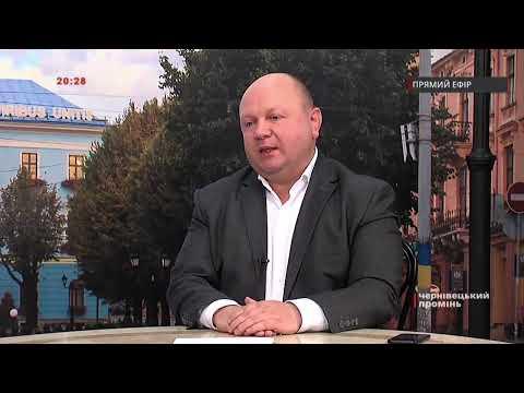 Чернівецький Промінь: ЧЕРНІВЕЦЬКИЙ ПРОМІНЬ HD