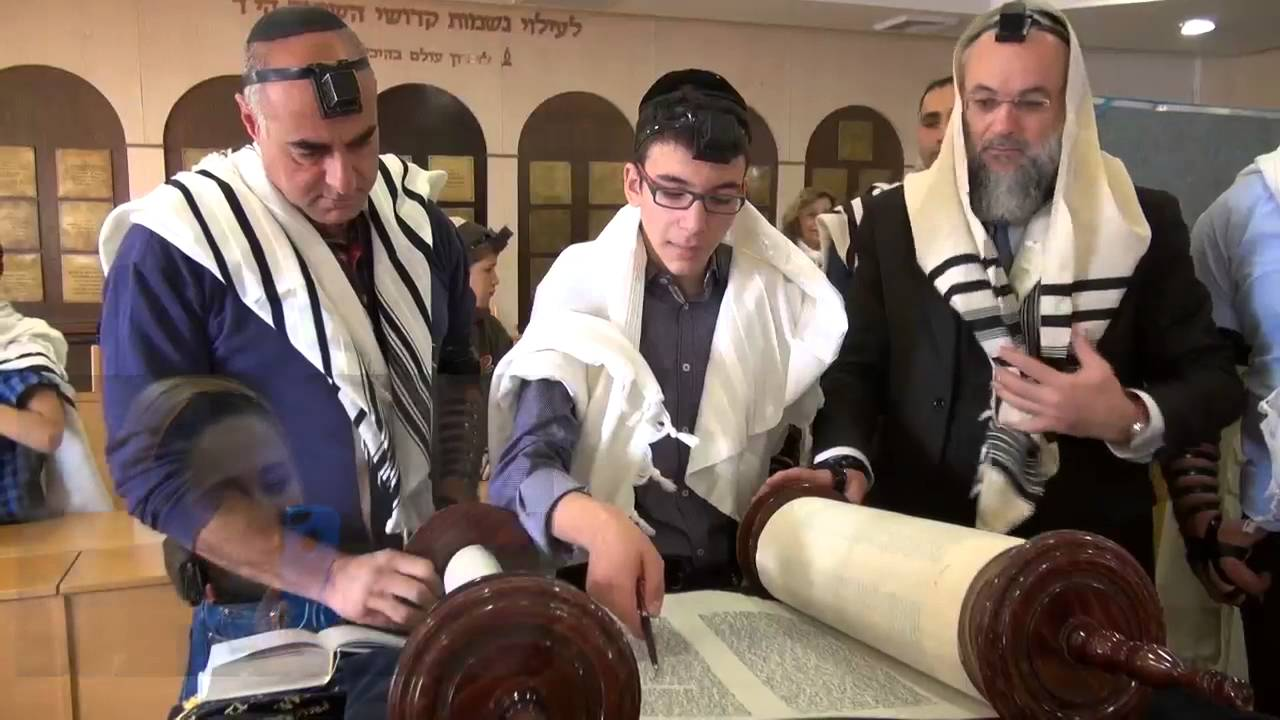 Jewish Bar Mitzvah - YouTube