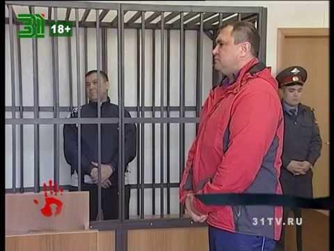 Экс директору филиала банка ВТБ 24 вынесли приговор