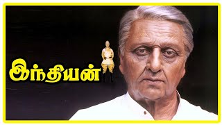 Indian tamil movie| Kamal hassan (1996)1080p