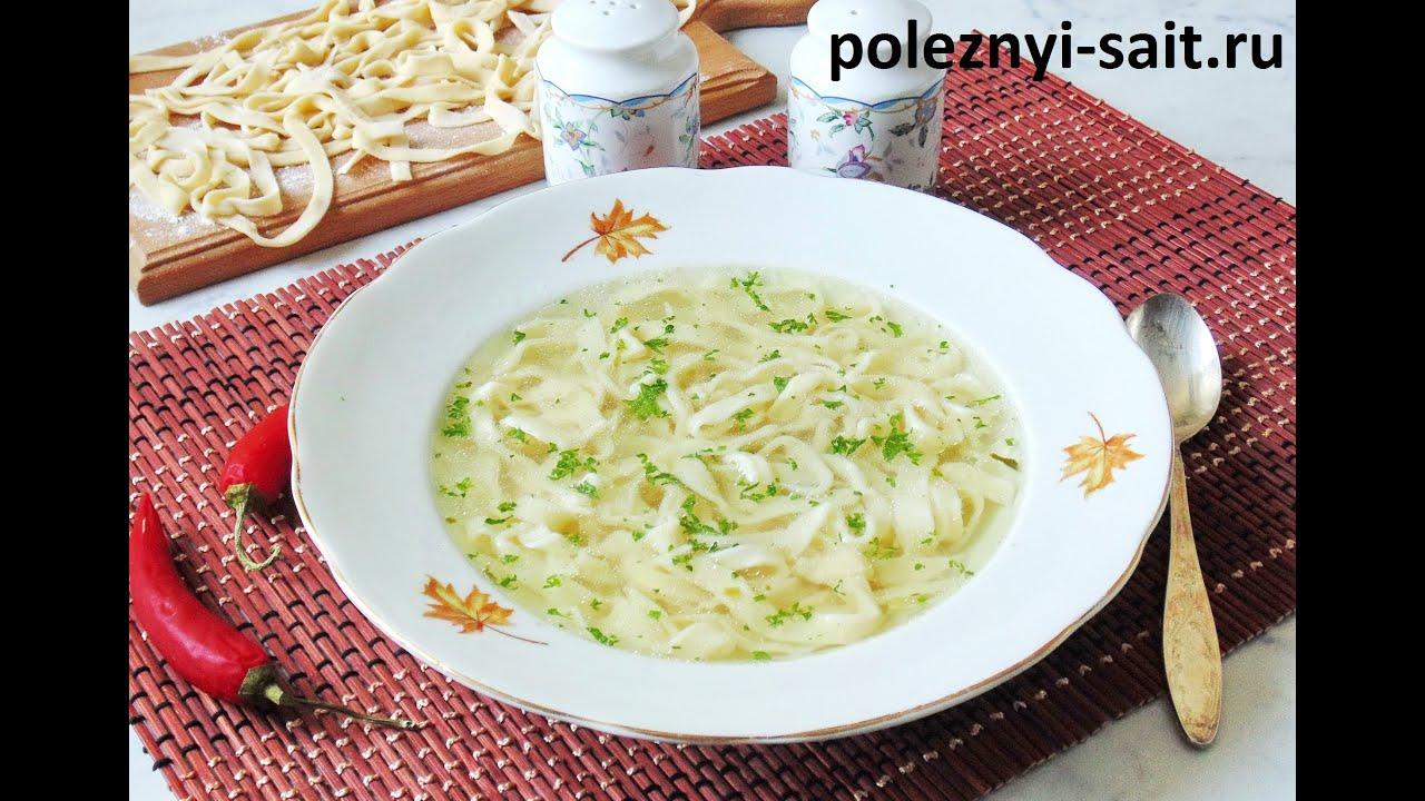 Как сделать лапшу для супа видео 41