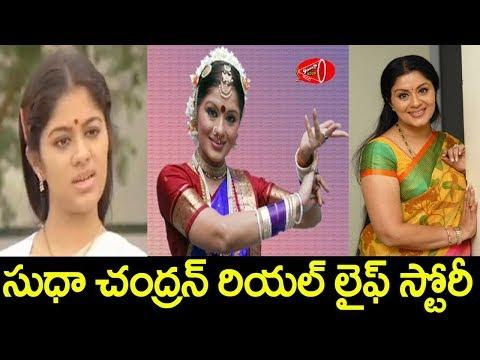 Unknown Secrets about Mayuri Actress Sudha Chandran Personal Life and Family   Gossip Adda