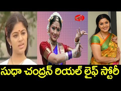 Unknown Secrets about Mayuri Actress Sudha Chandran Personal Life and Family | Gossip Adda