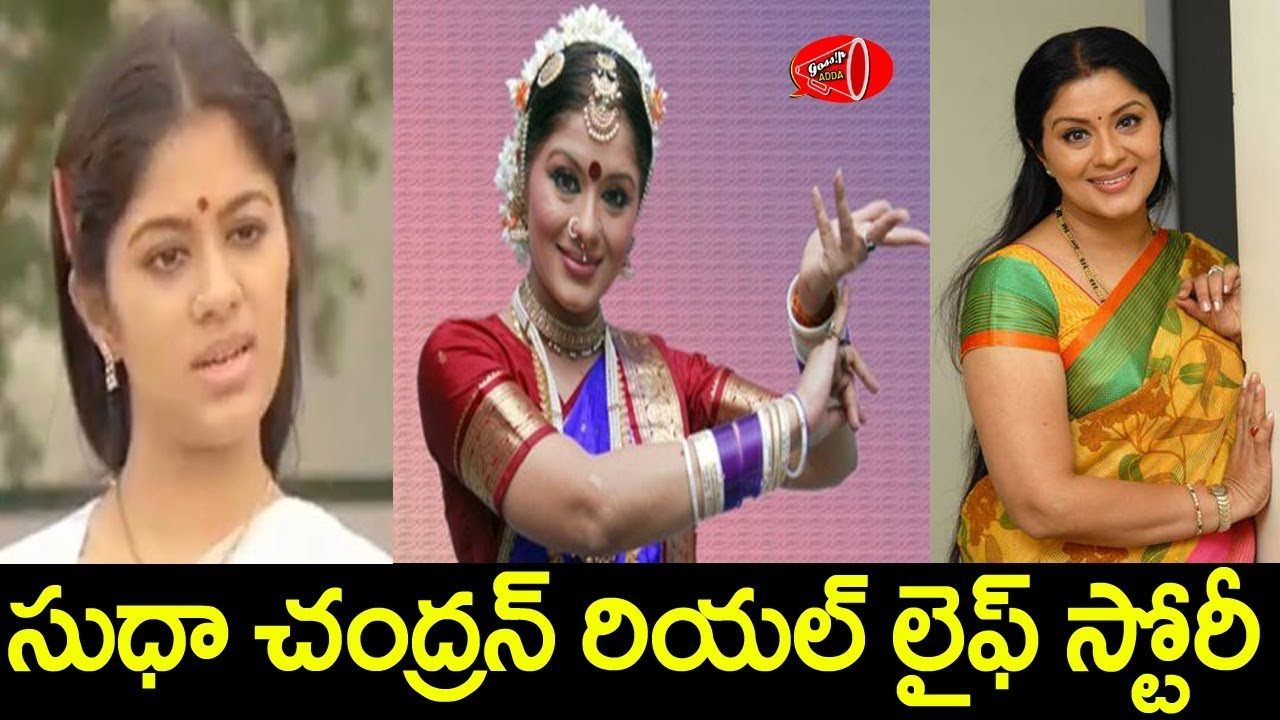 Biographical Sketch Of Sudha Chandran In English