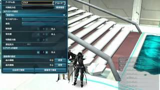 PSO2 Grinding 11☆ Wand Elysion(エリュシオン)