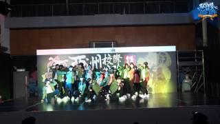 Publication Date: 2017-06-20 | Video Title: 香港華人基督教聯會真道書院-L.A. Danso|排舞比賽|