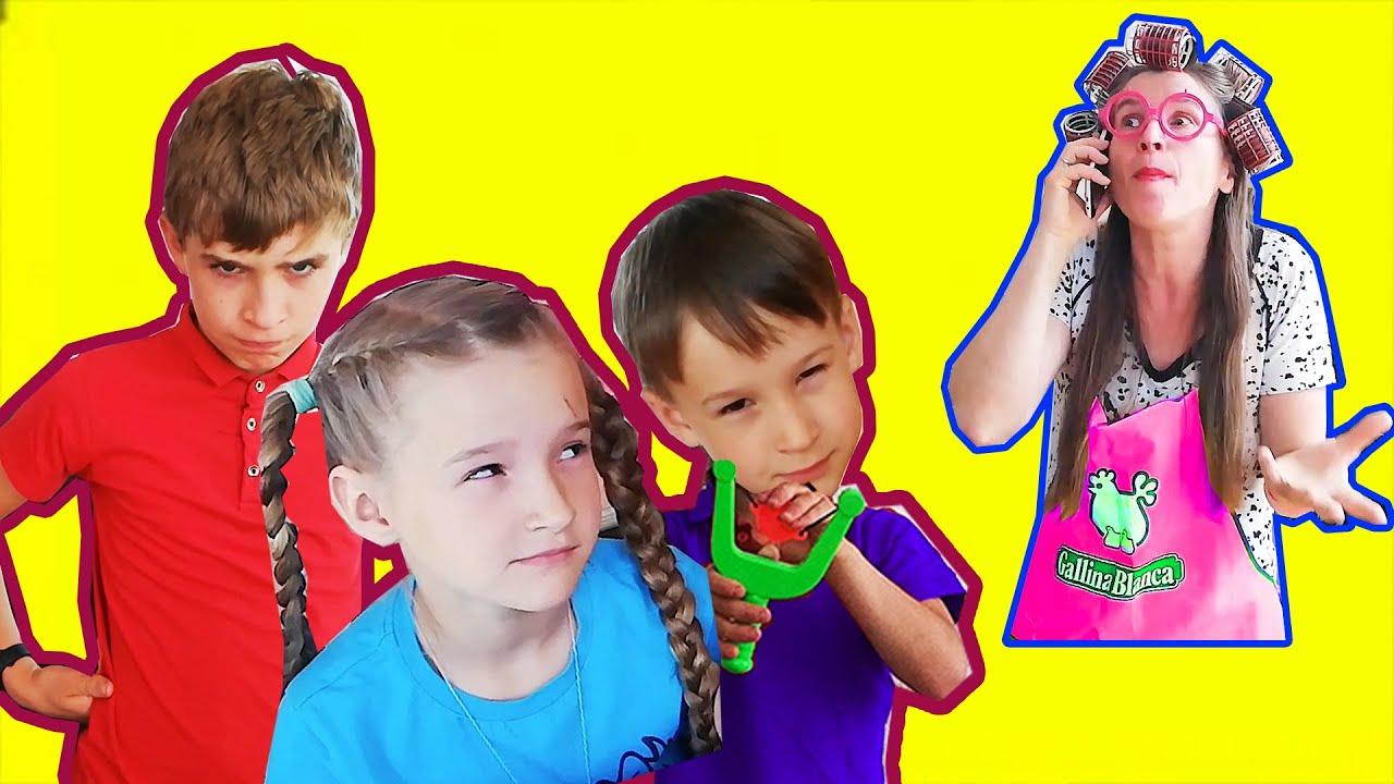 Дети против мамы: дурацкие правила родителей! Мы семья