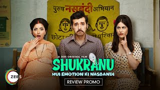A perfect dose of entertainment | Shukranu | Review | A ZEE5 Original | Streaming Now on ZEE5