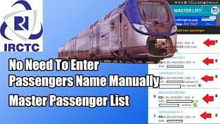 كيفية إنشاء ماجستير قائمة الركاب في IRCTC حساب