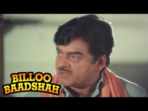 Shatrughan Sinha Shouts At His Sister - Billoo Baadshah Emotional Scene | Bollywood Movies