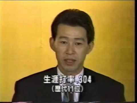 篠塚和典 巨人 引退会見 1994年11月ニュース