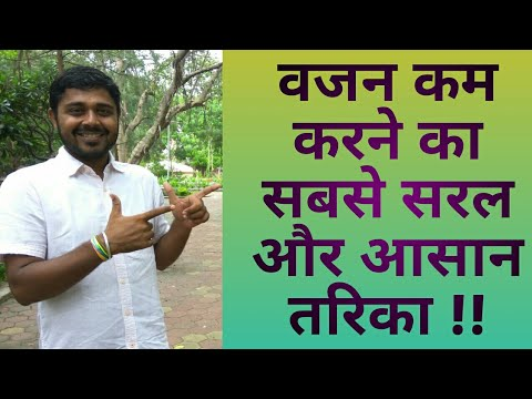 HOW TO REDUCE BODY WEIGHT @ HOME WITHOUT GOING GYM !!HINDI !!SKIPPING ROPE !! 2017 !! Top 3 Tips !!