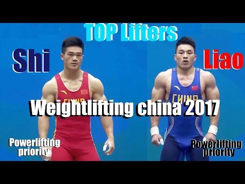 Weightlifting china 2017 men 69
