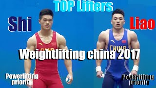 "Weightlifting china 2017 men 69 ""Crazy battle"""